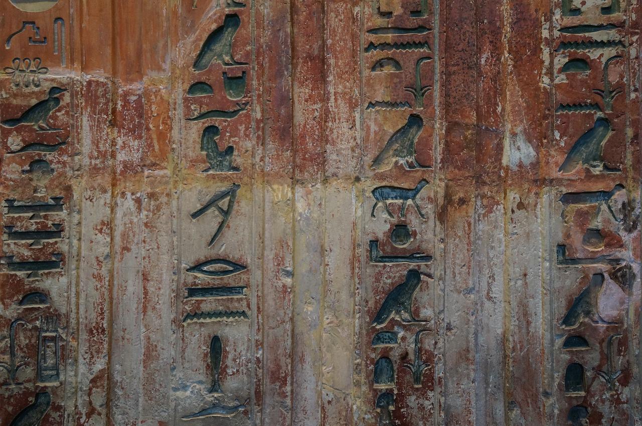 忘れない、物事、覚える、象形文字